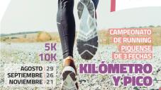 """ABREN LAS INSCRIPCIONES PARA LA PRIMERA FECHA DEL CAMPEONATO DE RUNNING """"KILÓMETRO Y PICO"""""""