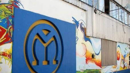 Abren las inscripciones para nuevos talleres en el Centro Cultural Maracó