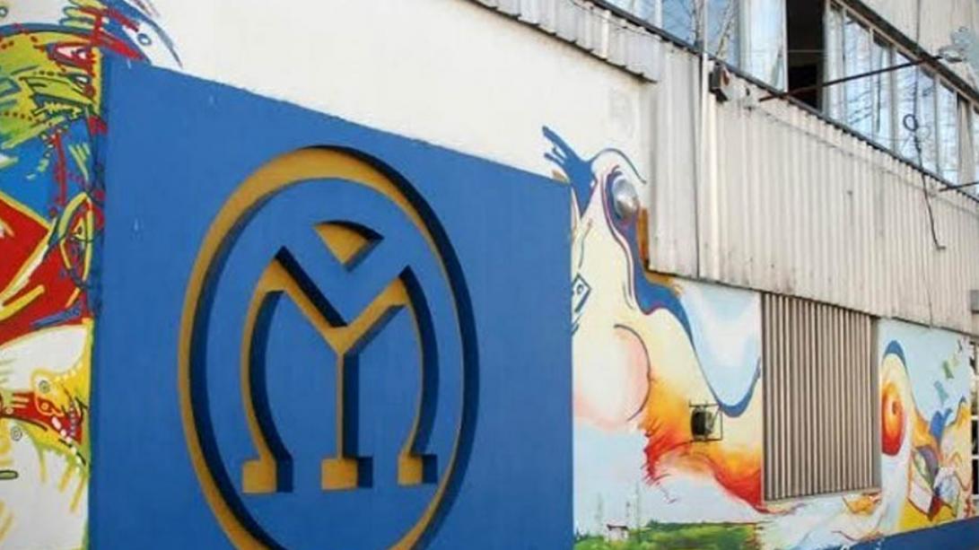 Este lunes abre la inscripción para participar de los talleres del Centro Cultural Maracó
